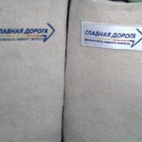 валенки от производителя