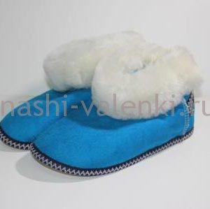тапочки из овчины голубые