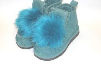 голубые валеши с помпоном