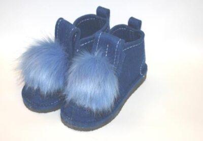 валеши синие с помпонами на подошве